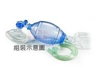 人工甦醒器(含七項配備)  人工呼吸器  AMBU  甦醒球 急救 救生