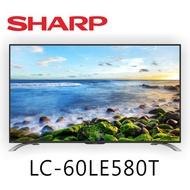 【SHARP夏普】60吋 FHD 智慧連網電視(LC-60LE580T)