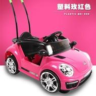 童車 嬰兒童電動車四輪遙控汽車可坐男女小孩搖擺童車寶寶玩具車可坐人【星時代女王】