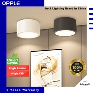 """Opple LED Surface Downlight 3.5"""" 5W / 7W Surface Mounted Downlight 4000K / 5700K (2 Years OPPLE Manufacturer Warranty)"""
