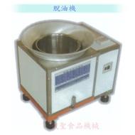 [武聖食品機械]脫油機