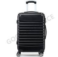กระเป๋าเดินทาง กระเป๋าล้อลาก กระเป๋าเดินทางล้อลาก 8 ล้อคู่ หมุนได้ 360องศา
