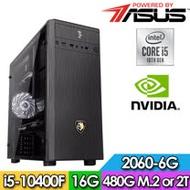華碩B460平台【六武斷鋒】i5六核獨顯電玩機(I5-10400F/16G/2TB//RTX2060-6G)