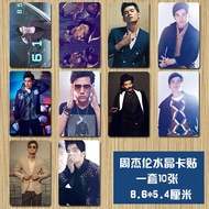 Jay Chou Jay Scrub Crystal Card Stickers Exquisite Around The Name Card