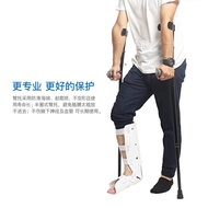crutch Elderly crutches BION Walking Crutches, double crutches, non-slip elbow crutches, thickened aluminum alloy undera