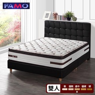 【FAMO 法摩】乳膠COOLFOAM涼感蜂巢獨立筒床墊(雙人5尺)
