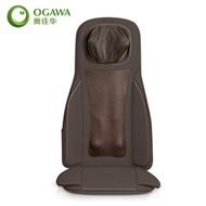 Ogawa cervical massager neck shoulder back back waist hip massage chair cushion multifunctional whol