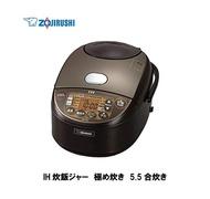 日本【象印 ZOJIRUSHI】黑厚釜IH 電子鍋 NP-VZ10