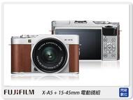 【折價券現折+點數10倍↑送】Fujifilm 富士 X-A5+15-45mm 電動鏡組(XA5,恆昶公司貨)