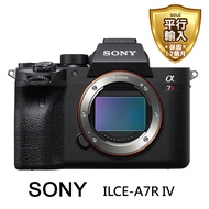 【SONY 索尼】ILCE-A7R IV/ A7R4/ A7Rm4/A7RM4 單機身(平行輸入)