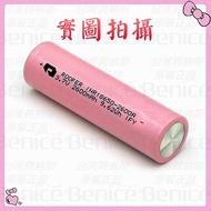 送電池盒 18650電池 2600mAh 鋰電池 BSMI 18650鋰電池 台灣商檢 充電電池 非 三洋 國際牌 松下(198元)