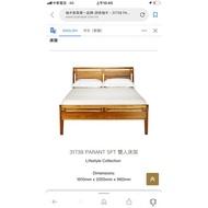 詩肯柚木標準雙人床架