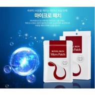 韓國 Royal Skin 玻尿酸微針眼膜(現貨)
