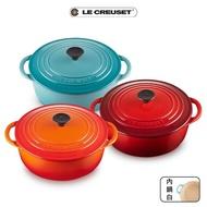 【Le Creuset】琺瑯鑄鐵圓鍋 22cm(2.6L淺鍋-內鍋白)