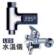 LED水龍頭溫度計 數位顯示水溫計 水溫感測器 洗澡沐浴溫度計 免電池