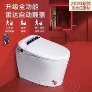 【限時免運】新款無水壓限制智能馬桶小米全自動翻蓋多功能電動一體式座坐便器