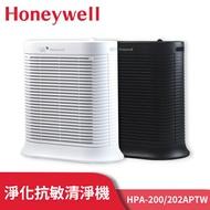【濾網送狠大】 美國Honeywell 空氣清淨機 抗敏系列空氣清淨機 HPA-200/202APTW