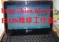 聯想筆電Lenovo IdeaPad Y550 , BIOS Password 開機密碼解密/ BIOS更新失敗救援/BIOS IC燒錄拆焊