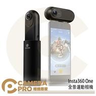 ◎相機專家◎ Insta360 One 全景運動相機 360度 4K 防手震 錄影 攝影機 公司貨