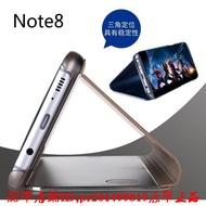 全新熱賣中SAMSUNG 三星Note8 Clear View 原廠晶片全透視感應皮套