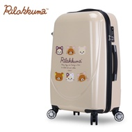 Rilakkuma拉拉熊 夢幻樂園 20吋超輕量鏡面行李箱(奶茶小熊)