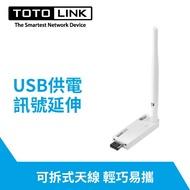 【宏華資訊廣場】TOTOLINK-EX100 150Mbps可攜式無線訊號WIFI延伸器