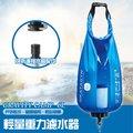 【瑞士 KATADYN】GRAVITY CAMP 超輕量化攜帶式軟式濾水器6L.水袋(可過濾至0.2微米).過濾器/非Nalgene MSR/8019297