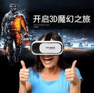 免運 蘋果iphone 8 x 8plus 7 7plus 6VR眼鏡3D虛擬現實私人影院頭戴式免運直出 交換禮物 歡慶十十樂