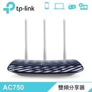【商品下架】【TP-LINK】Archer C20 AC750 無線雙頻路由器 V4