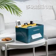 收納式面紙盒/衛生紙架(可裝遙控器、手機、雜物等)