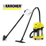 ★組合優惠 德國 凱馳 KARCHER  乾濕兩用吸塵器 WD 3.300 + 手持高壓蒸氣清洗機 SC1 優惠組
