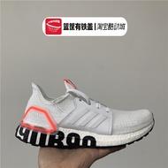 【wana】Adidas/阿迪达斯 UltraBOOST 19 贝克汉姆限定男女跑步鞋 FW1970