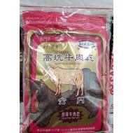 【好市多代購】 高坑牛肉乾 原味+高粱酒辣味牛肉乾 300Gx2包入 costco