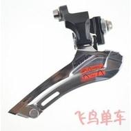 qianqing6♥SHIMANO SORA 3500 R440 夾環 9速黑色 直掛式前撥 折