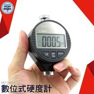 利器五金 數位硬度計 邵氏橡膠硬度表 泡棉塑料 金屬型 便攜式測試儀 C型