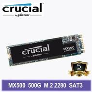 Micron 美光 Crucial  MX500 500GB M.2 2280 SATAⅢ 固態硬碟