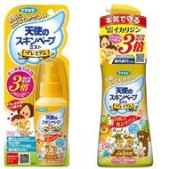 日本🇯🇵 Skin Vape 8小時長效 金色加強版 天使兒童防蚊噴霧 60ml/200ml