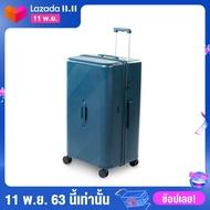[ส่งฟรี] ROLLICA กระเป๋าเดินทาง ทนทาน แข็งแรง รุ่น LINER SONAR X. TRUNK ขนาด 26 นิ้ว