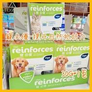 寵必優 寵物營養液 貓用營養液 VIYO reinforces 健康飲品 寵物 狗 貓 提升抵抗力 免疫力
