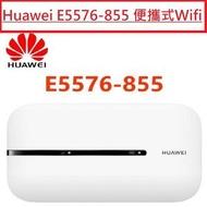 Huawei - Huawei 華為 E5576-855 便攜式Wifi 3 4G (白色) 路由器 150Mbps 移動4G wifi 蛋 1500mAh 數據蛋(香港保養1年) (平行進口)