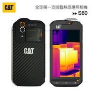 CAT S60 防水防塵防摔熱感應智慧機 蝦皮24h 現貨