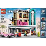 【樂GO】特價 現貨 LEGO 樂高 10260 街景系列 美式餐廳 全新 現貨 搶手貨 原廠正版