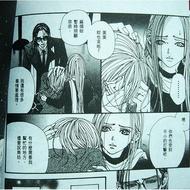 漫畫 娜娜NANA 1-22(含7.8)  共22冊 矢澤愛 世界上另一個我#書#書籍#小說#動漫