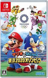 (全新現貨中文字幕)NS 瑪利歐 & 索尼克 AT 2020 東京奧運 純日版 中文版