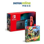任天堂 Switch 紅藍主機 (電池加強版)+健身環大冒險 同捆組【預購】