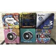 REMAX RM 229 610S OneDer 幻達 3 W12 太空艙 M8 Doss 338 娃娃機 盒裝物 方盒