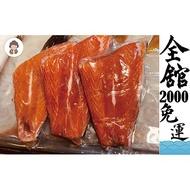 (提前預購)【阿罵巴豆夭】(當天現切)進口挪威鮭魚整尾切片尾段 350g 新鮮漁貨