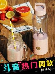 攪拌杯 vitamer維他命榨汁杯電動迷你便攜隨身榨汁機果汁水果檸檬攪拌杯 DF