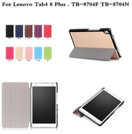 Protective Smart PU Leather Tablet Case For Lenovo Tab4 8 plus 8.0 TB-8704F TB-8704N Protector Cases