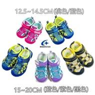 日本月星 MoonStar TSUKIHOSHI速乾機能運動涼鞋(15~19公分)【TSKC19AB3桃/B8藍】